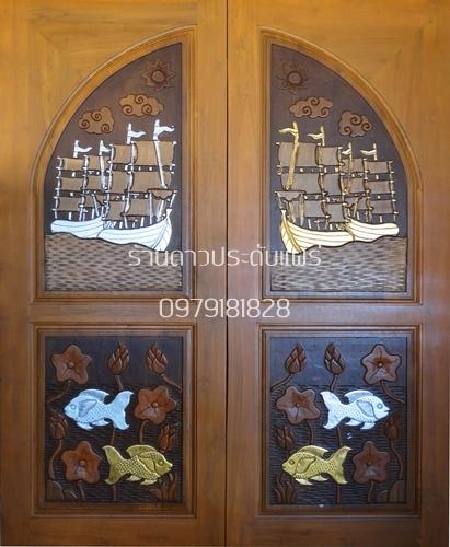 ประตูไม้สักโค้งคู่สำเภาเงิน-ทอง ล่างปลา เงิน-ทอง