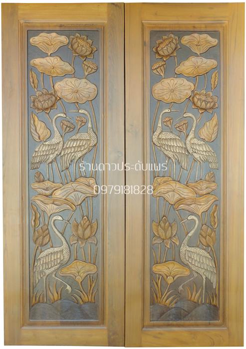 ประตูไม้สัก ฟลามิงโก้