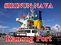 SIRINUN NAVA First Marine Shipping Boat from Ranong Port