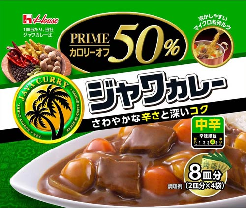 House prime Java curry moderately hot
