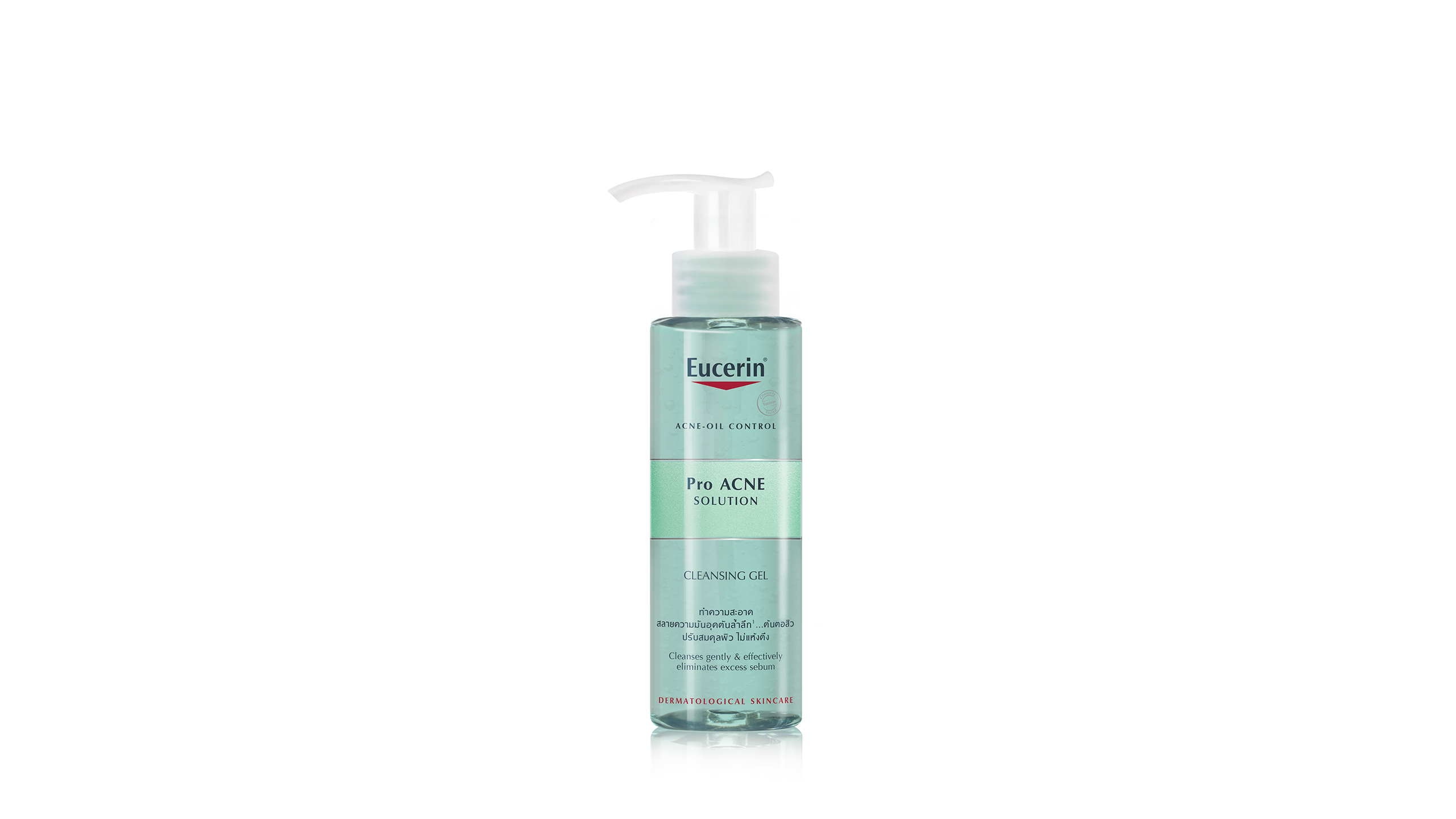 Eucerin Pro Acne Solution Cleansing Gel 200ml.