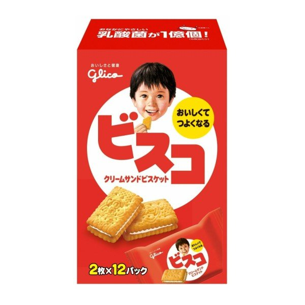 Glico Japan Bisco 24 sheets