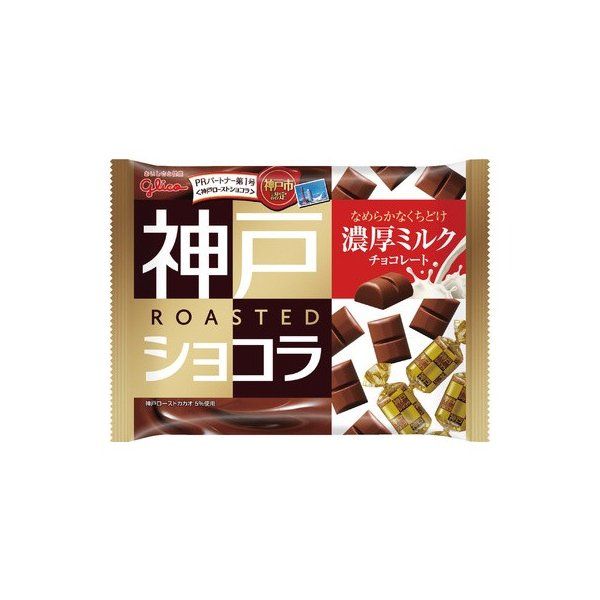 Kobe Roast Chocolate Rich Milk Chocolate 185g