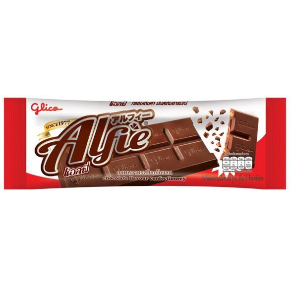 Alfie Chocolate