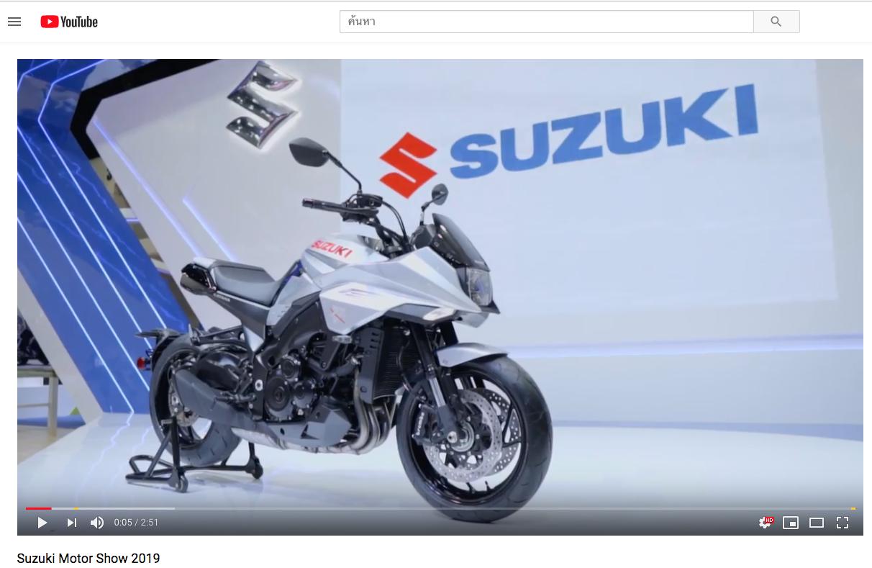 พบกับรถจักรยานยนต์ Suzuki หลากหลายรุ่น  ในงาน Motor Show 2019   พร้อมด้วยโปรโมชั่นเด็ดๆอีกเพียบ  แถมยังมีรถรุ่นใหม่ล่าสุดอีก 3 โมเดล