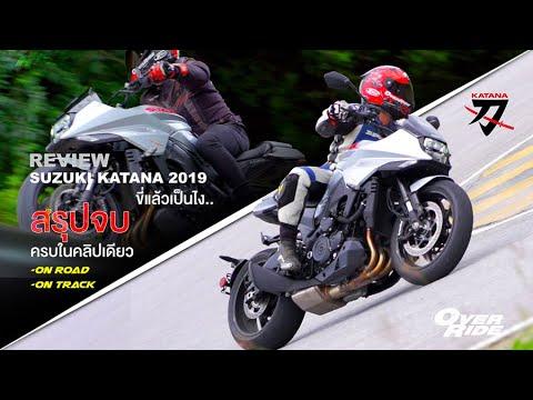 Full Review Suzuki Katana 2019 On Road On Track
