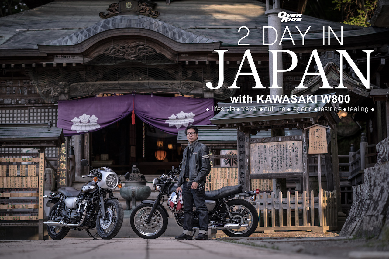 2 DAY in JAPAN with KAWASAKI W800 (Heritage Press Trip in Japan)