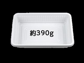 กล่องใส่อาหาร สีขาว Tainetu-6 (ชุด)
