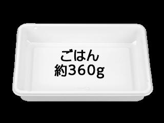กล่องใส่อาหาร สีขาว BF-106