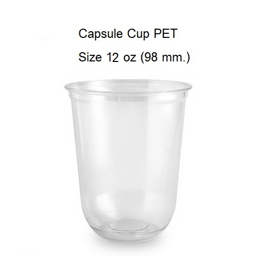 Capsule Cup 12 oz. ( PET 98 mm) With Dome Lid. (50 set)