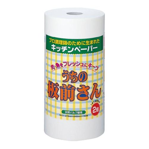 Kitchen Paper Roll Tape Itamaesan