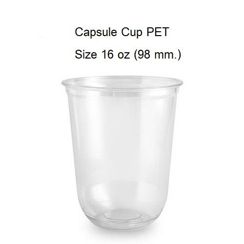 แก้วแคปซูล PET ขนาด 16 ออนซ์ (ปาก 98 มม.) พร้อมฝาโดม