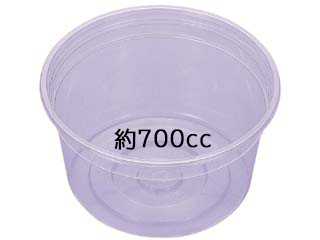 Plastic Cup Clear PET AP-150 size 700 ml