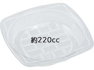 Food pack A-PET Size 200 cc.