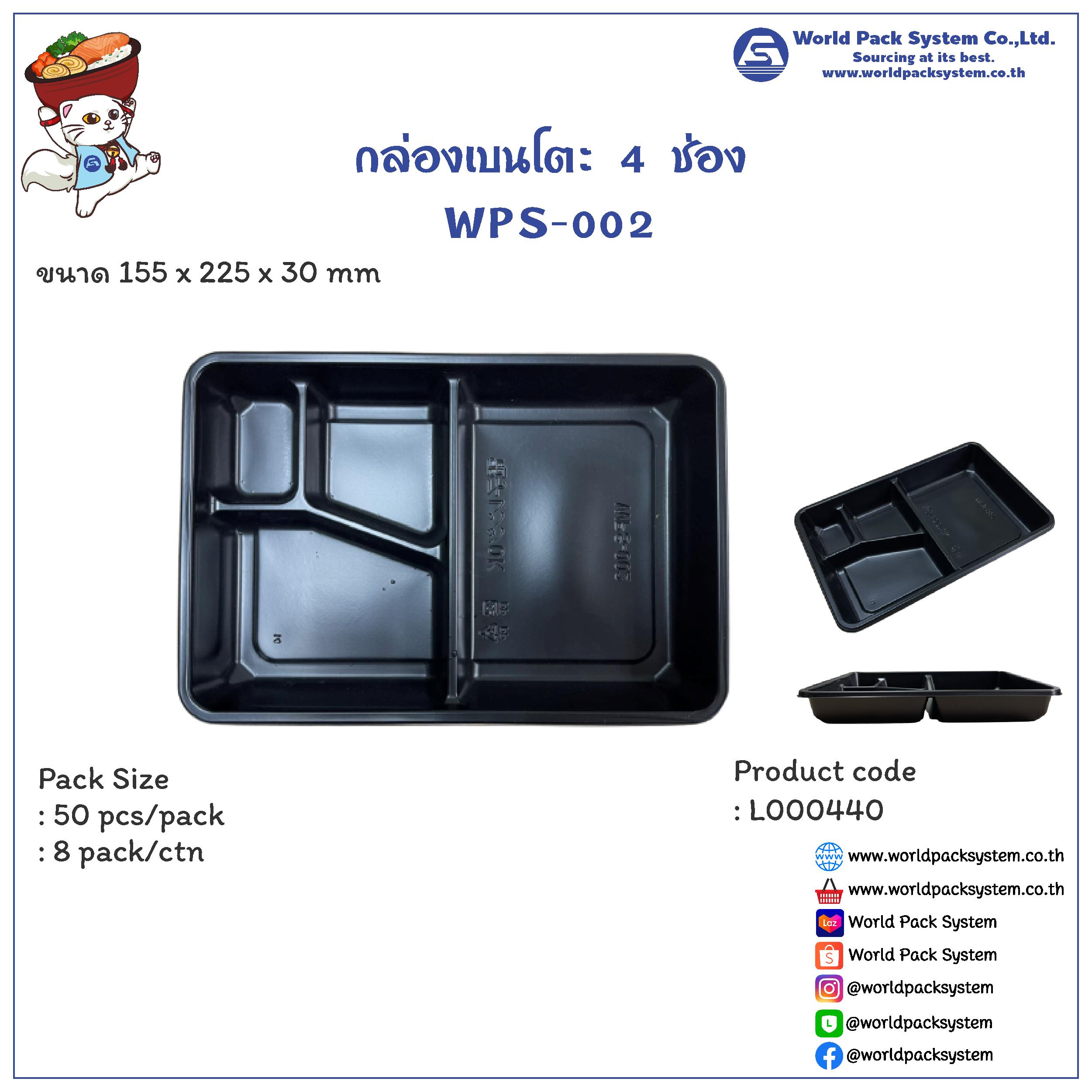 Bento Box 4 Cavity WPS-002 (50 set)