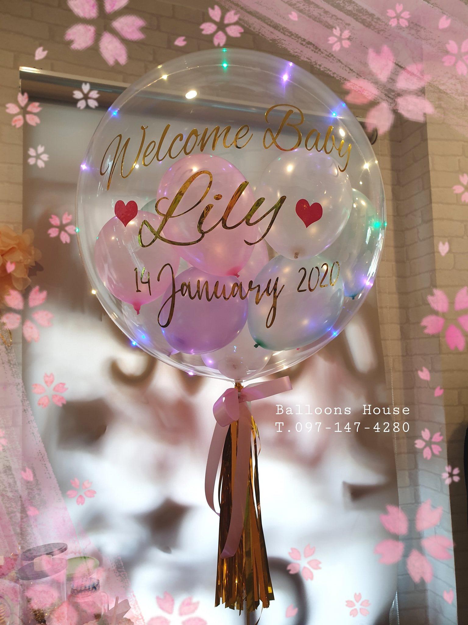 Bubble 24 นิ้ว LED