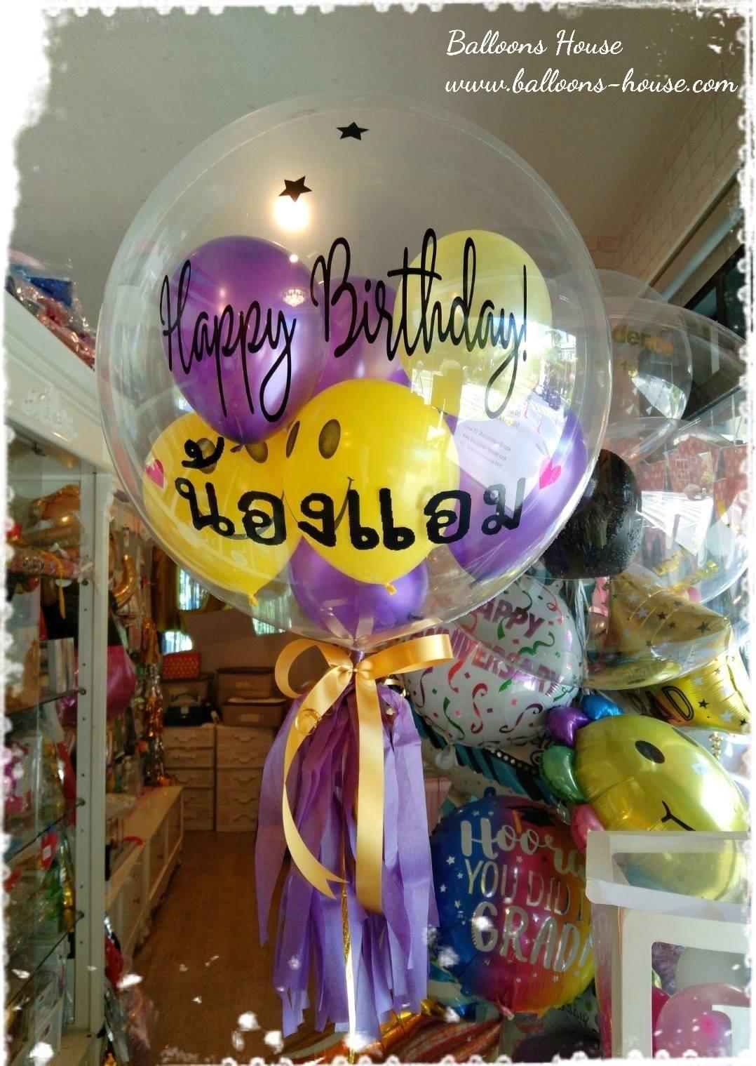 Smiley Purple Bubble