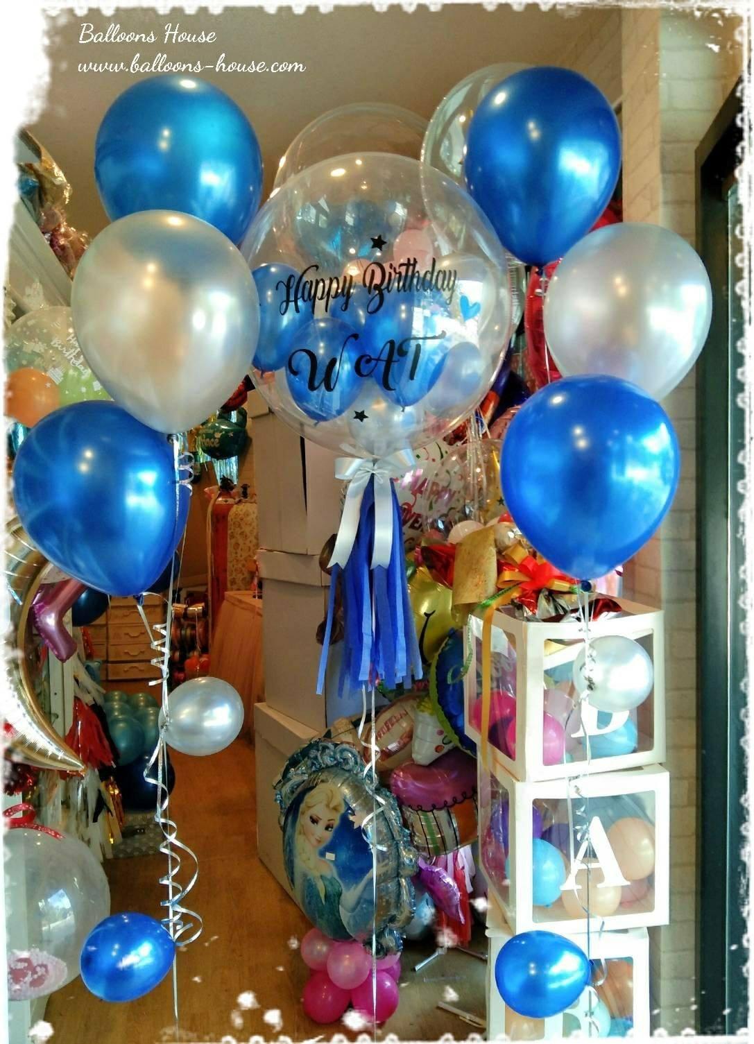 NavyBlue Bubble Set