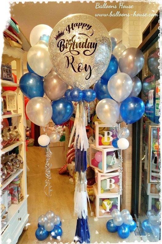 Navy Birthday Set
