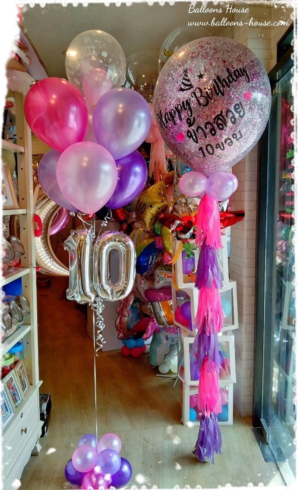 Glitter Balloon Bouquet