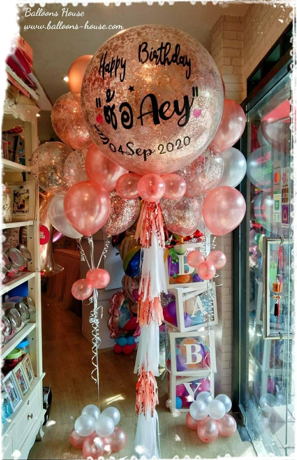 Rose Gold Love Birthday Set