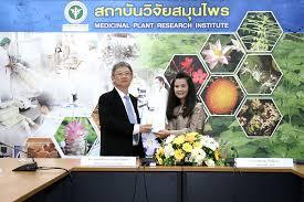 Memorandum of Understanding (MOU) Signing Ceremony for All in One Serum