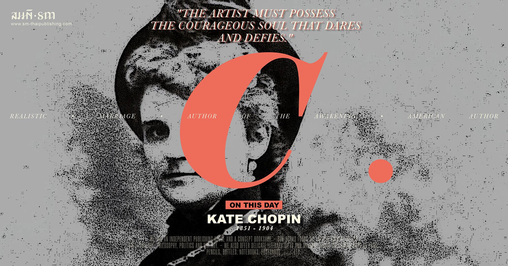 On This Day | เคท โชแปง (Kate Chopin)