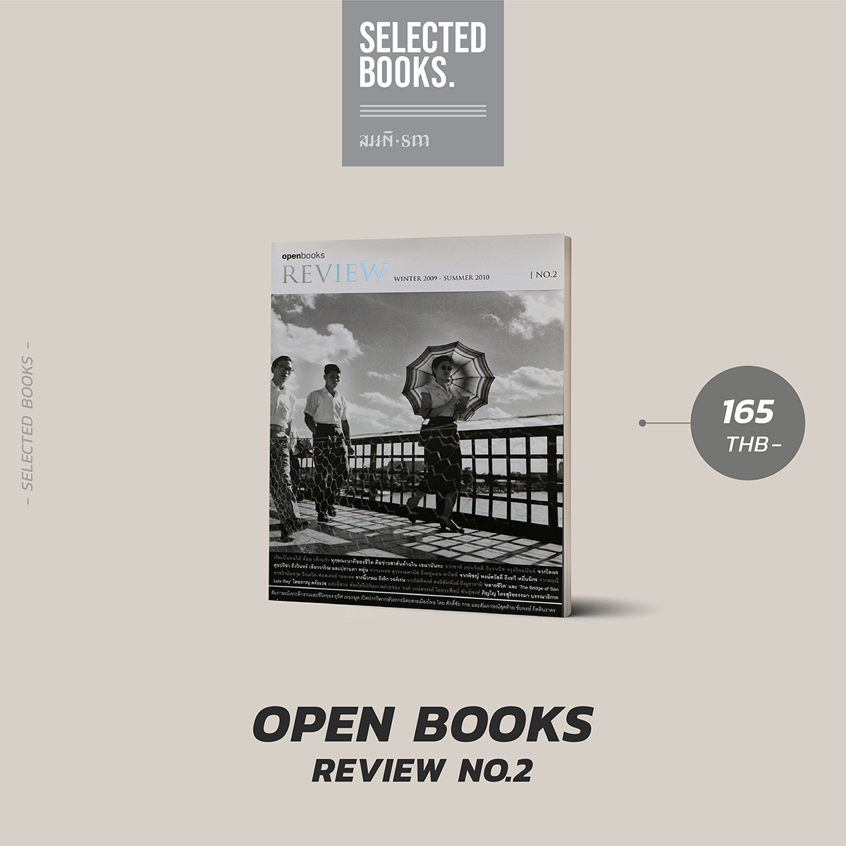 Open Books Review No.2