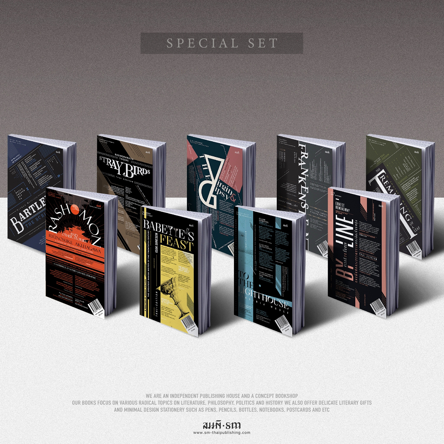 Set 9 เล่ม Classics - Deluxe Edition For Book Lovers