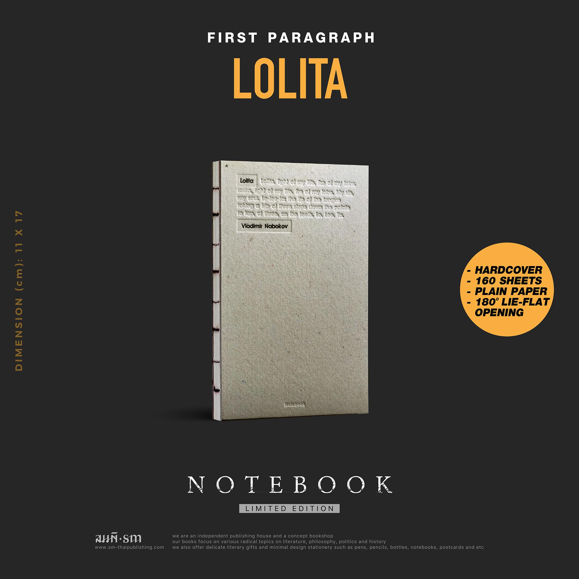 Lolita, Nabokov - Notebook | สมุดบันทึก ย่อหน้าแรกวรรณกรรม