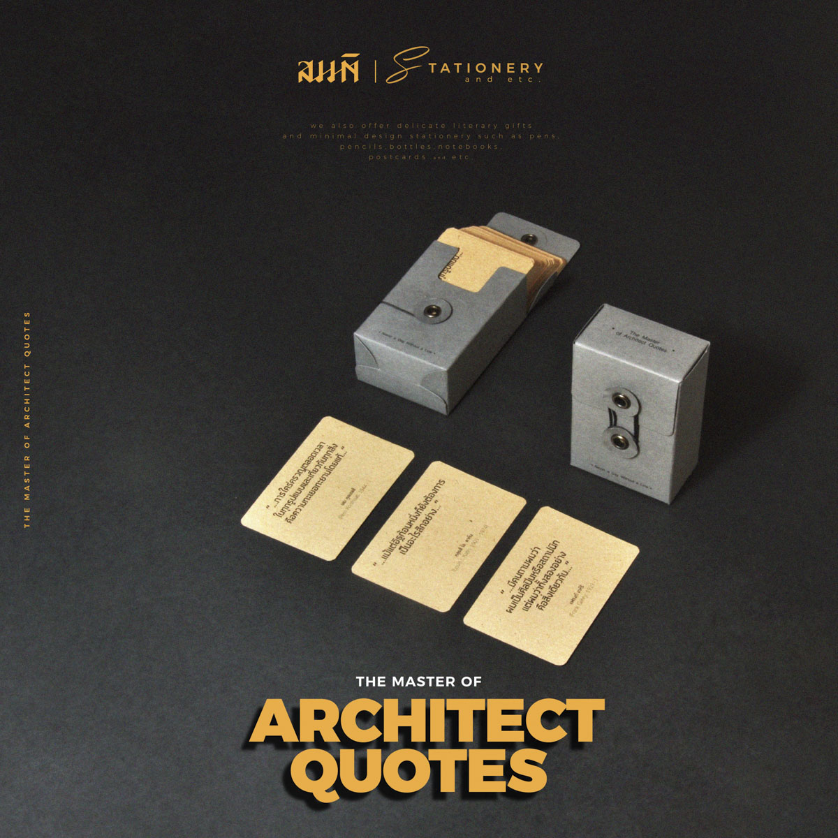 The Master of Architect Quotes