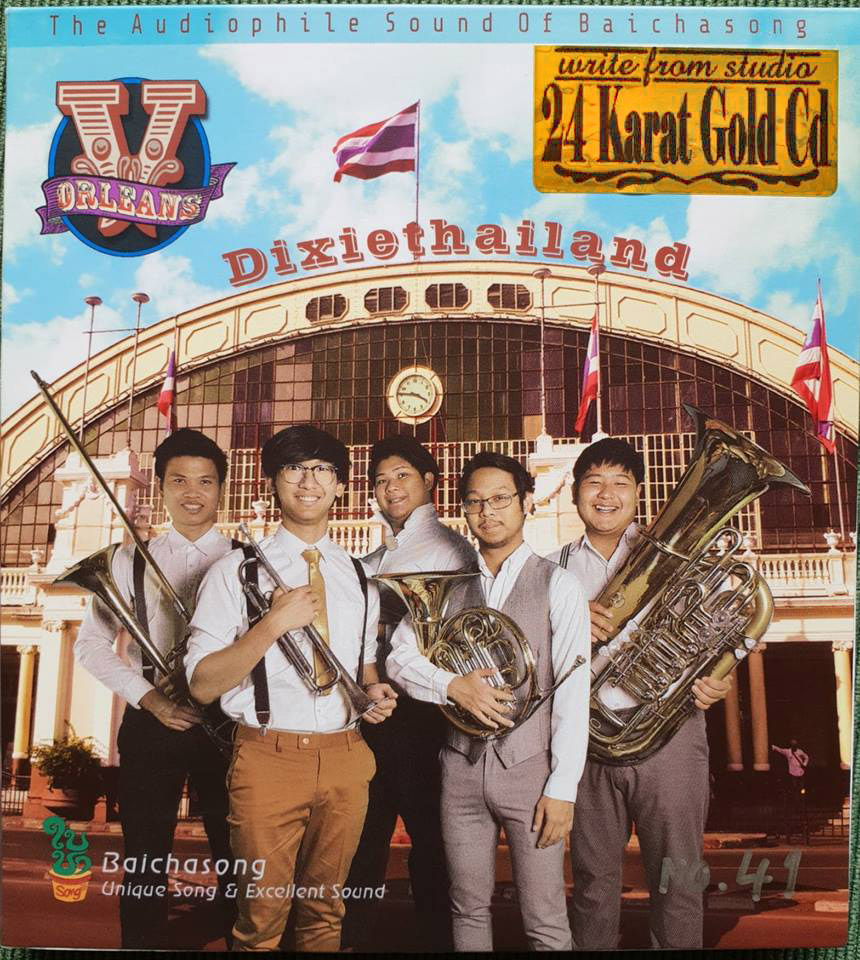 24K GOLD CD Dixiethailand : V Orleans