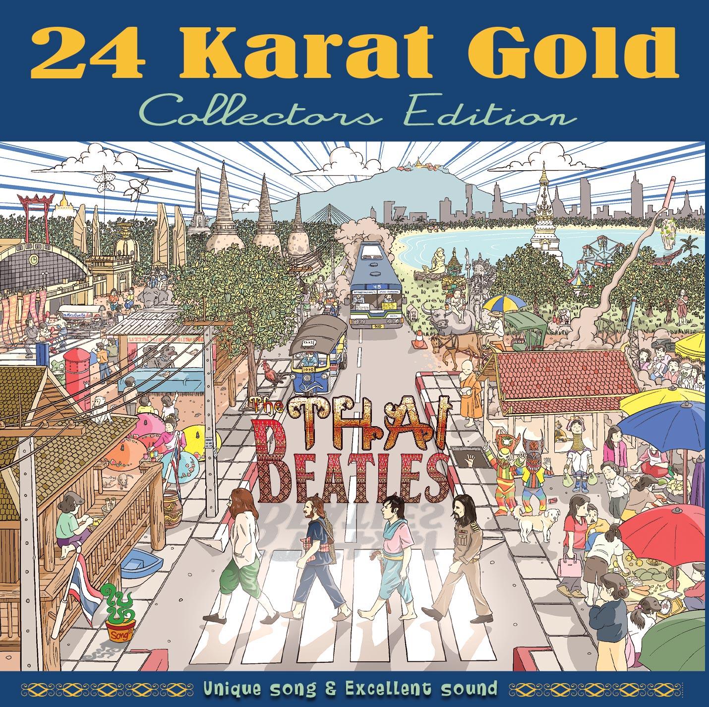 1:1 The THAI Beatles 24Gold CD : Various Artists