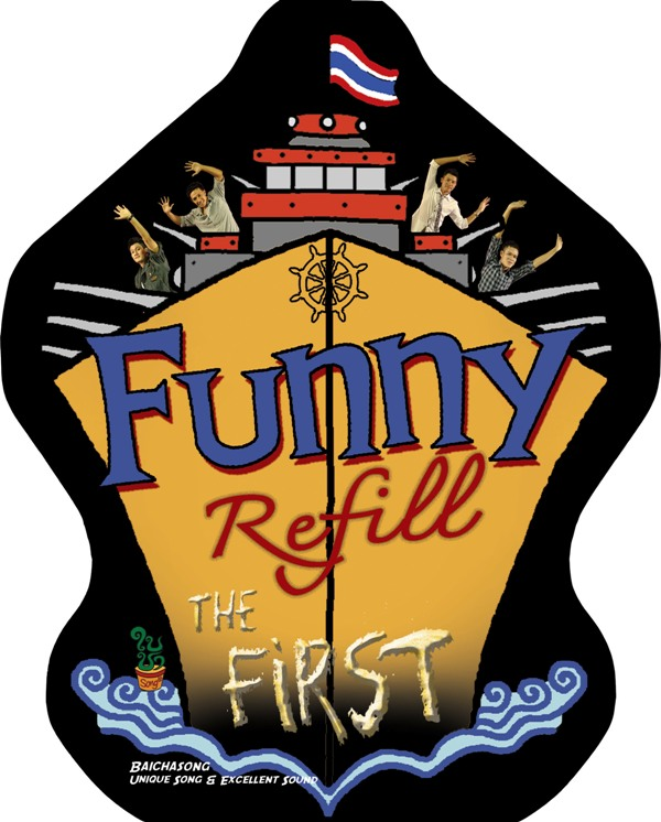 CD The First : Funny Refill