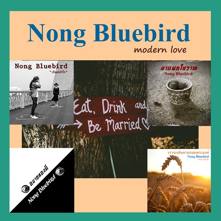 Ep : Nong Bluebird
