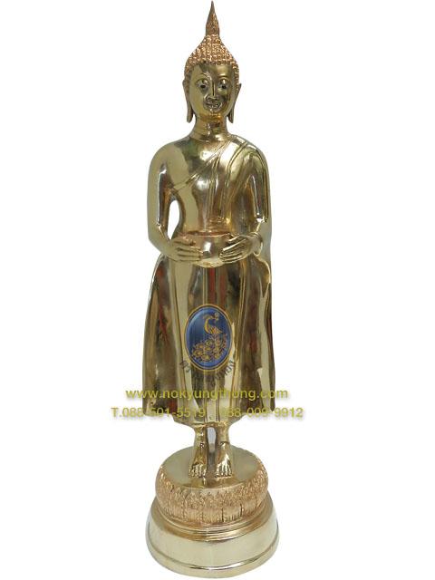 พระพุทธรูป ทองเหลืองขัดเงา 3-9 นิ้ว วันพุธ(ปางอุ้มบาตร)