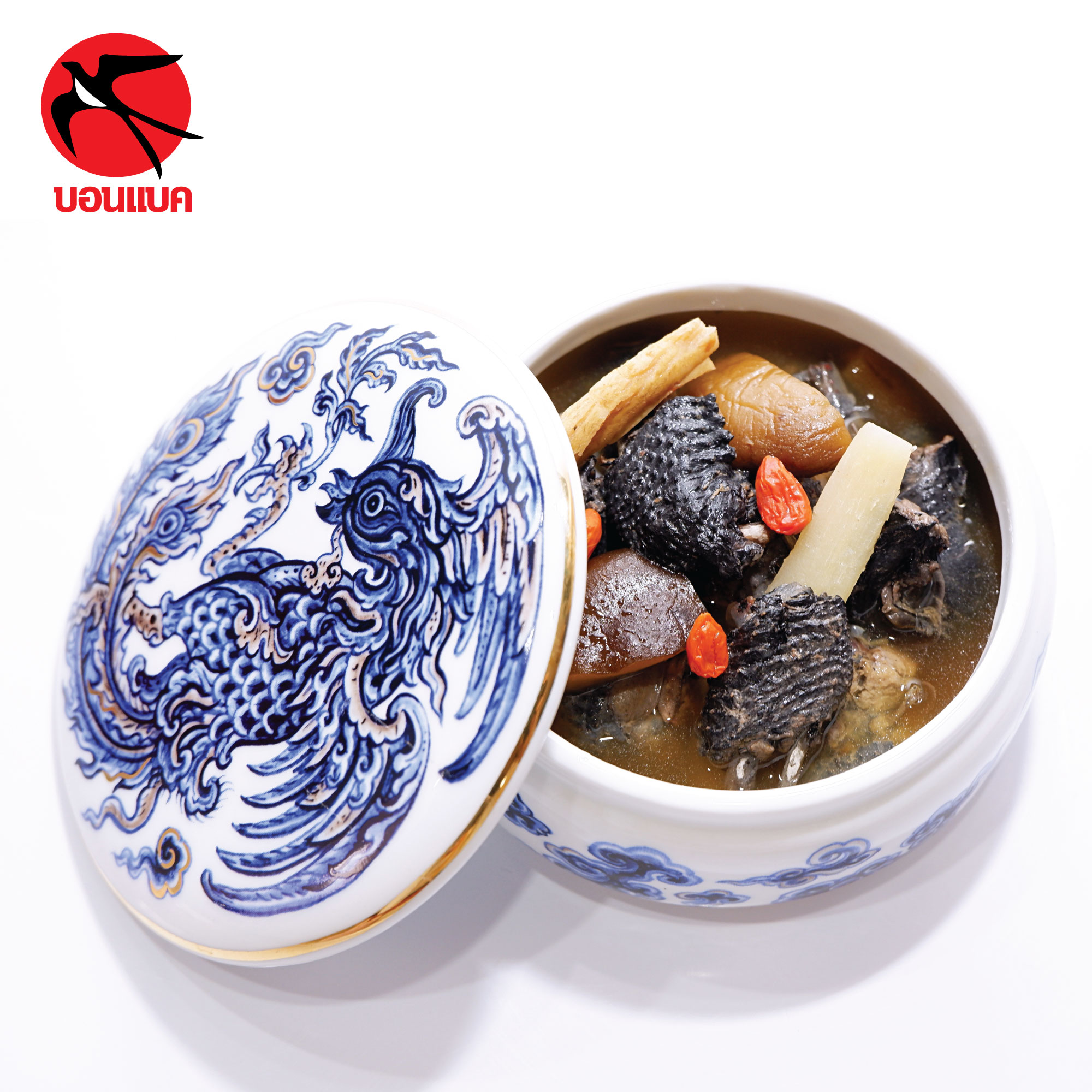 BONBACK Stewed Black Chicken Soup with Chinese Herbs