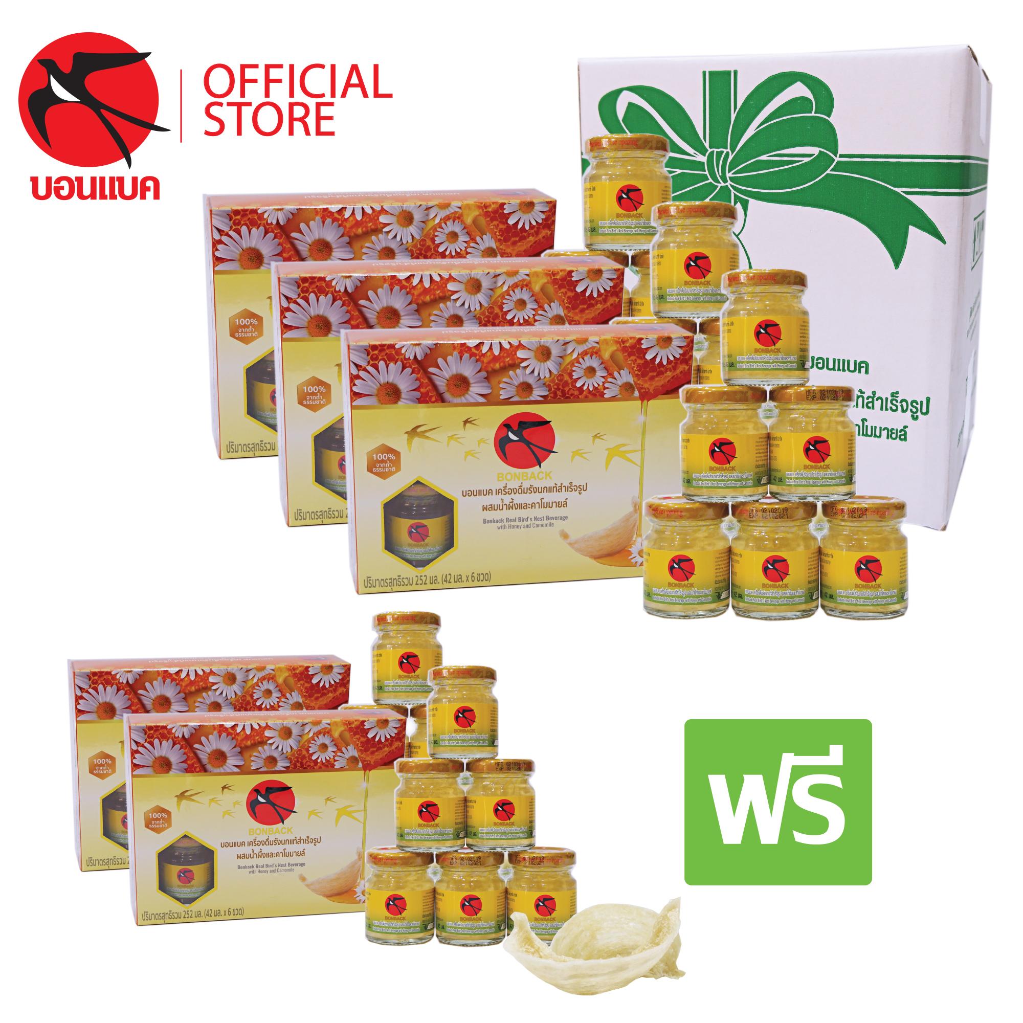 BONBACK Bird's Nest Beverage with Honey and Camomile 42 ml. Set 5 packs
