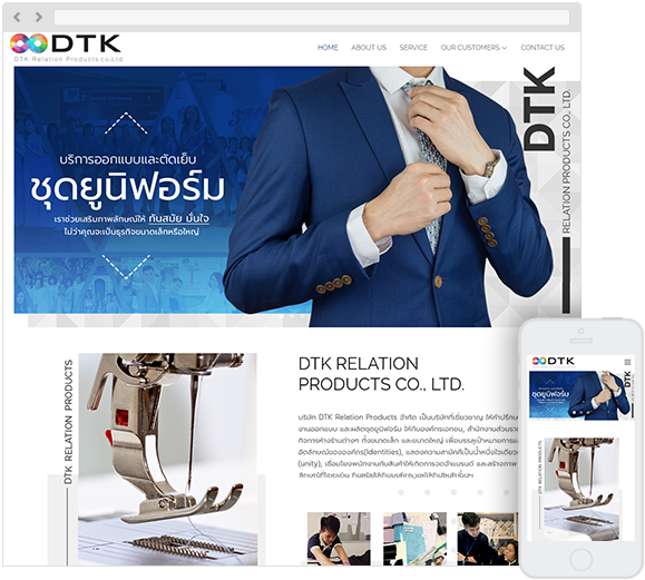DTK RELATION PRODUCTS CO., LTD.