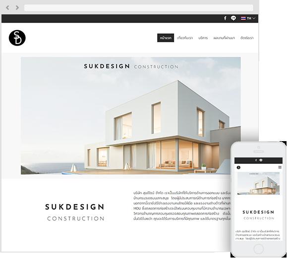sukdesignconstruction.com