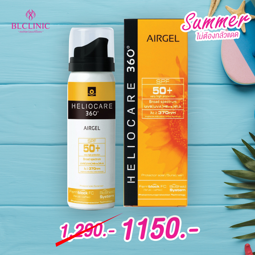 Heliocare 360 gel Airgel
