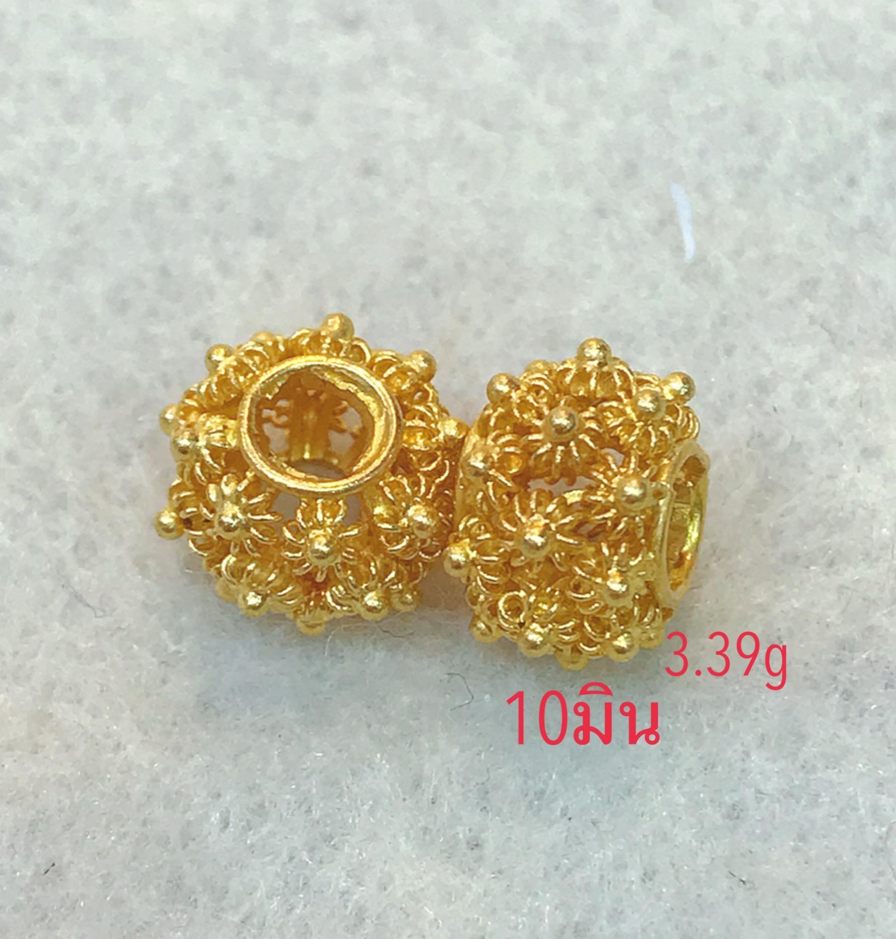 เม็ดทองพิกุล งานทองโบราณ96.5%