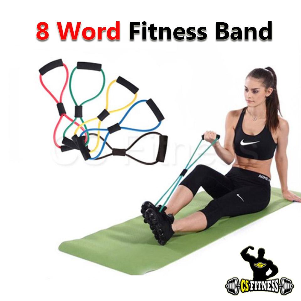 ยางยืดออกกำลังกาย - 8 Word Fitness Rope