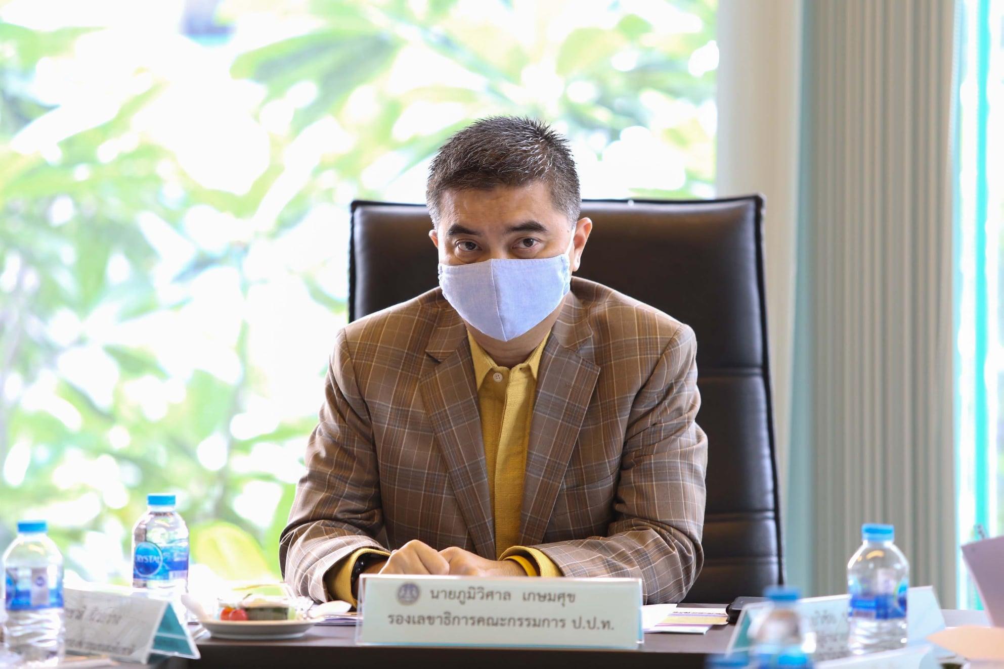 สำนักงาน ป.ป.ท. เปิดเวทีภาคประชาสังคมร่วมกำหนดแนวทางแผนปฏิบัติการในการป้องกันและเฝ้าระวังการทุจริต