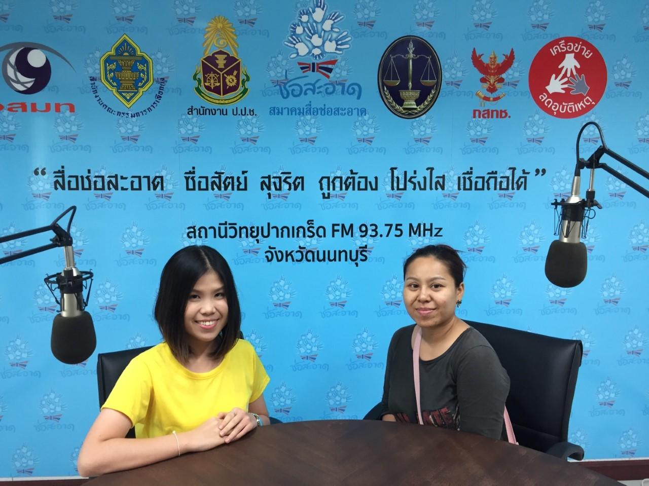 """รายการ """"คนไทยไม่ทนต่อการทุจริต"""" วันเสาร์ที่ 18 พฤษภาคม 2562 เวลา 18.30-19.00 น."""
