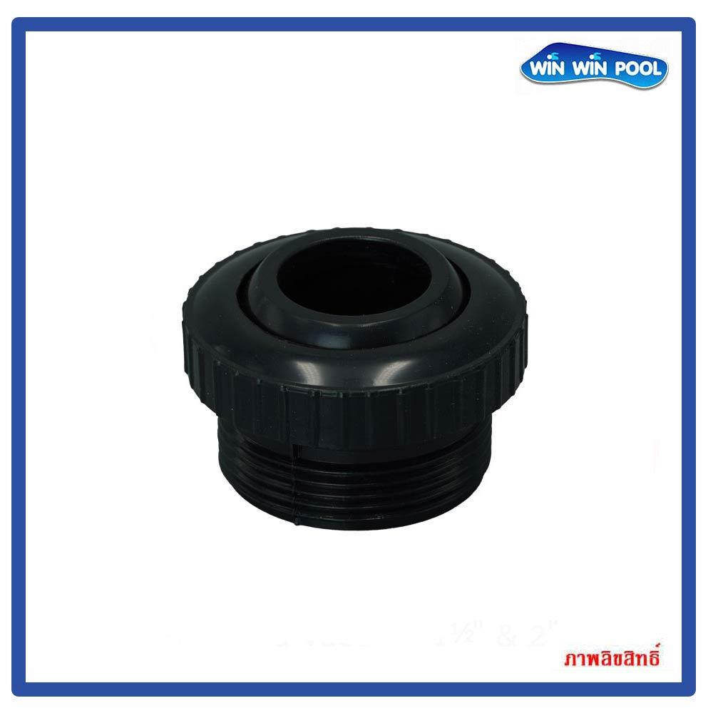 Mini Eyeball 1.5 นิ้ว สีดำ