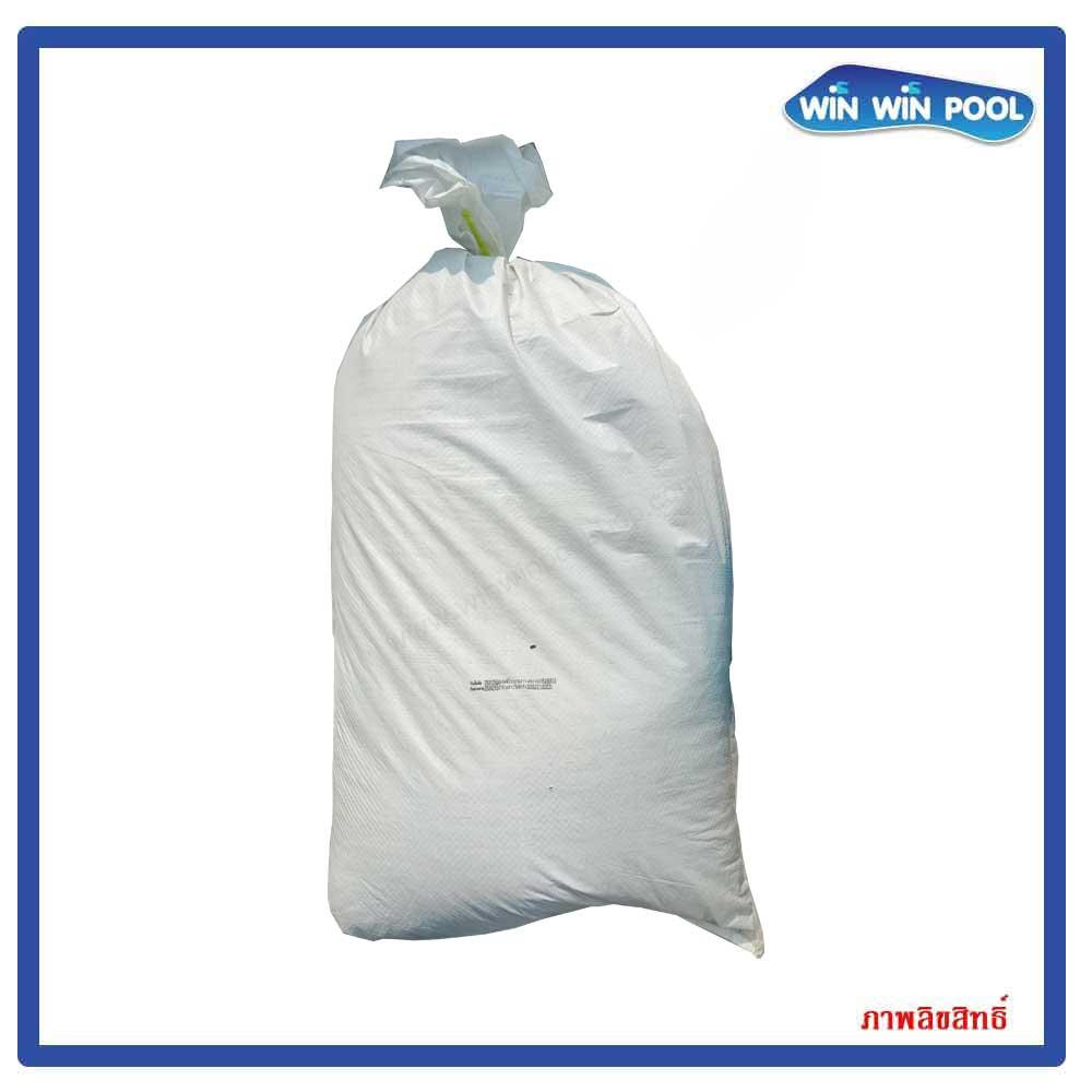 Sand Media(Coarse)  25 kg/bag