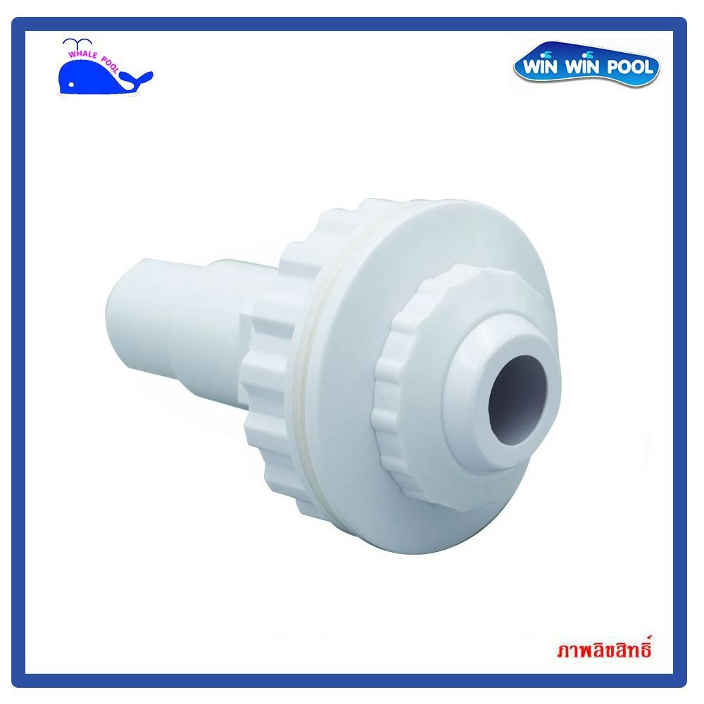Complete return inlet for use with vinyl or fiberglass swimming pools