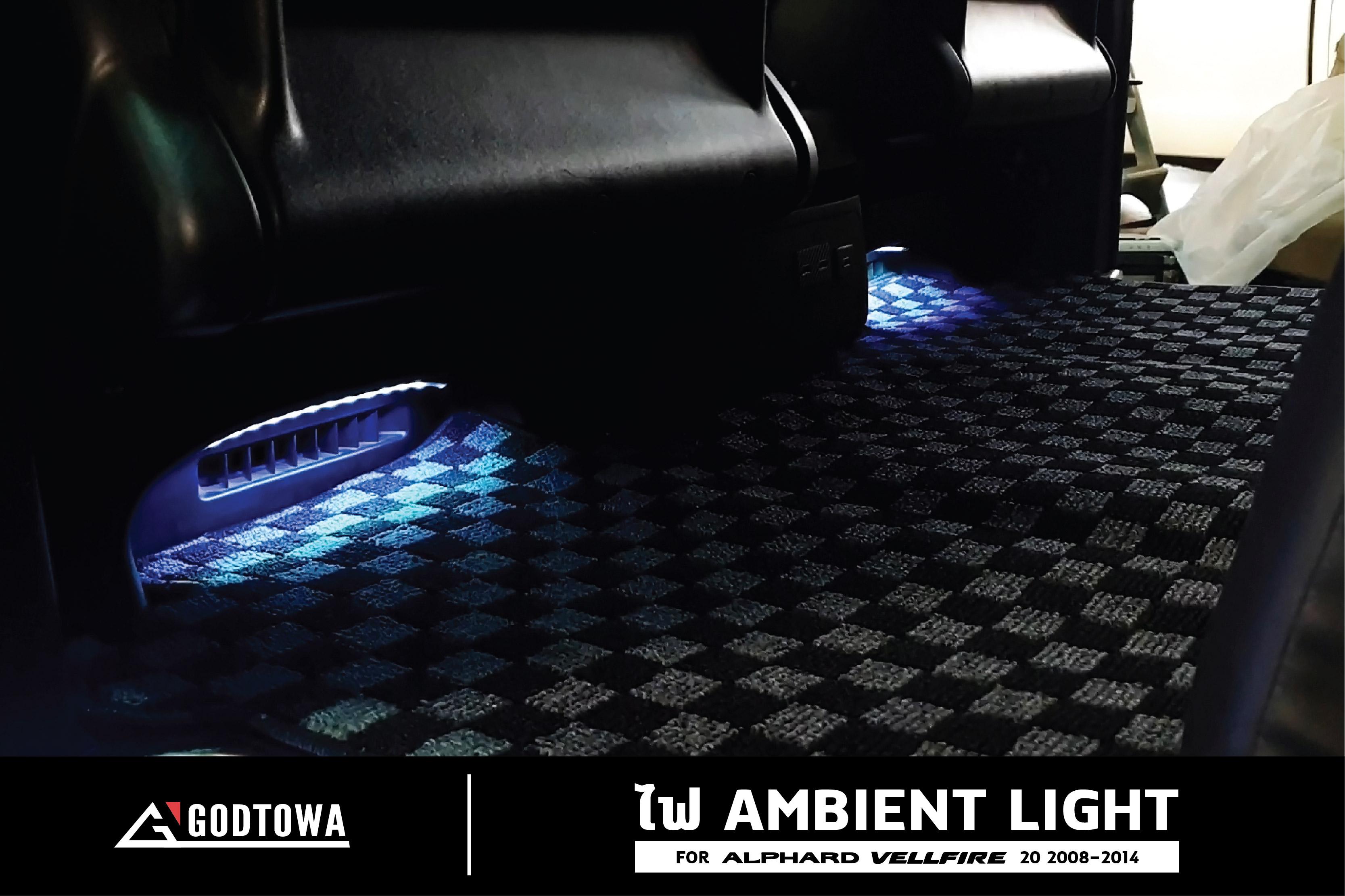 AMBIENT LIGHT ALPHARD/VELLFIRE 20
