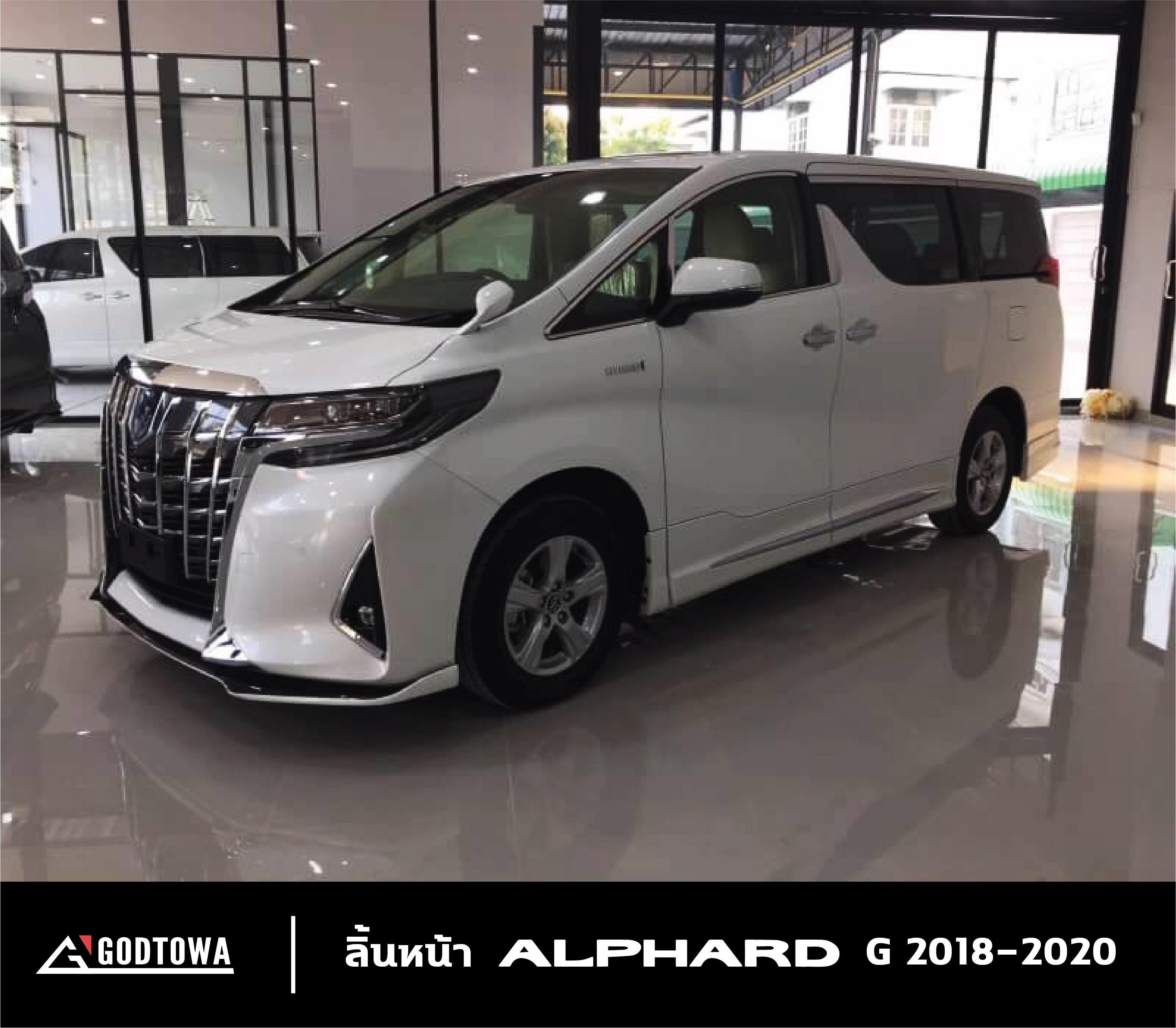 ลิ้นหน้า ALPHARD G 30 2018-2020